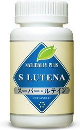 gambar herbal s.lutena